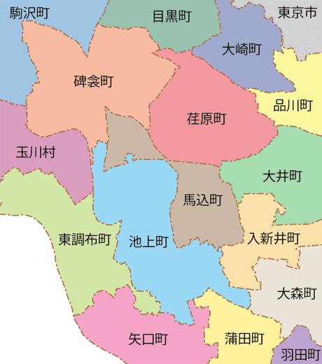 東京府荏原郡が東京市に合併される直前の動き - XWIN II Weblog