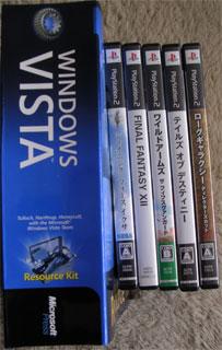 PlayStation 2ゲームパッケージとの厚さ比較。厳密にいえば、5パッケージ分の方がわずかに厚い(写真の見た目ほどはない)