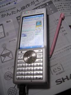 WS011SHとNintendo DSのスタイラスペン