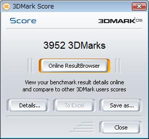 3DMARK05のスコア