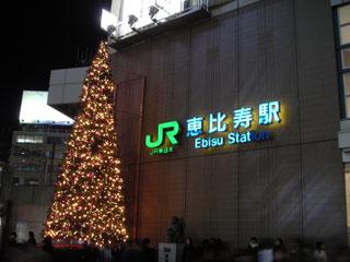 恵比寿駅とクリスマスツリー